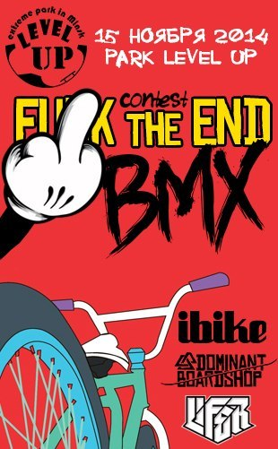 Fuck the End BMX Contest!